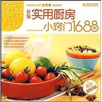 http://ec4.images-amazon.com/images/I/514q62FLf2L._AA200_.jpg