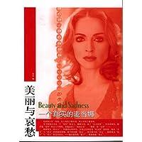 http://ec4.images-amazon.com/images/I/514qBXh80aL._AA200_.jpg