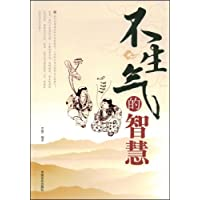 http://ec4.images-amazon.com/images/I/514qgZ8mMLL._AA200_.jpg