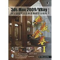 http://ec4.images-amazon.com/images/I/514rH6fAnbL._AA200_.jpg