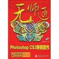 http://ec4.images-amazon.com/images/I/514rXxv1QnL._AA200_.jpg