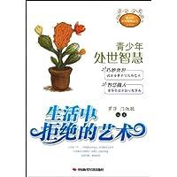 http://ec4.images-amazon.com/images/I/514sA%2BjBrpL._AA200_.jpg