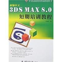 http://ec4.images-amazon.com/images/I/514seBDPsWL._AA200_.jpg