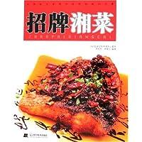 http://ec4.images-amazon.com/images/I/514sqcGoVmL._AA200_.jpg