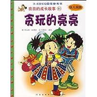 http://ec4.images-amazon.com/images/I/514tPdTR8bL._AA200_.jpg