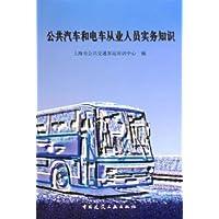 http://ec4.images-amazon.com/images/I/514tQy5iDlL._AA200_.jpg