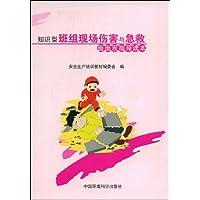 http://ec4.images-amazon.com/images/I/514tnOpPl%2BL._AA200_.jpg
