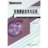 http://ec4.images-amazon.com/images/I/514uBTT4dZL._AA200_.jpg