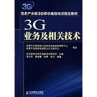 http://ec4.images-amazon.com/images/I/514uOm9sT5L._AA200_.jpg