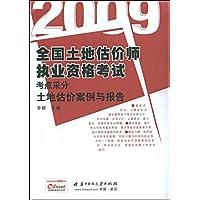 http://ec4.images-amazon.com/images/I/514uQMlAiEL._AA200_.jpg