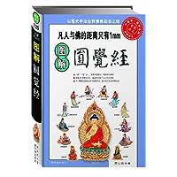 http://ec4.images-amazon.com/images/I/514ubeJDzWL._AA200_.jpg