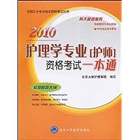 http://ec4.images-amazon.com/images/I/514uzWXyBqL._AA200_.jpg