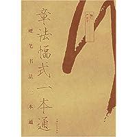 http://ec4.images-amazon.com/images/I/514v7cEZETL._AA200_.jpg