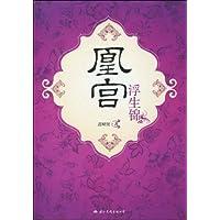 http://ec4.images-amazon.com/images/I/514vGOAzJxL._AA200_.jpg