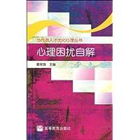 http://ec4.images-amazon.com/images/I/514vGh37qzL._AA200_.jpg