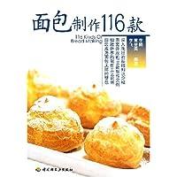 http://ec4.images-amazon.com/images/I/514vVBwYYTL._AA200_.jpg