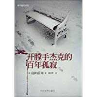 http://ec4.images-amazon.com/images/I/514vY-ggRUL._AA200_.jpg