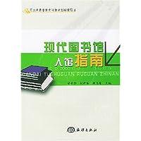 http://ec4.images-amazon.com/images/I/514vl5Exk3L._AA200_.jpg