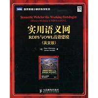 http://ec4.images-amazon.com/images/I/514w-53rvTL._AA200_.jpg