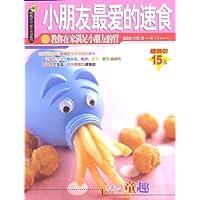 http://ec4.images-amazon.com/images/I/514w0AVMMAL._AA200_.jpg