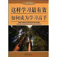 http://ec4.images-amazon.com/images/I/514w1nLQYJL._AA200_.jpg