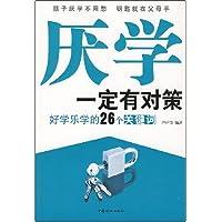 http://ec4.images-amazon.com/images/I/514wHbnXlGL._AA200_.jpg