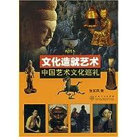 http://ec4.images-amazon.com/images/I/514wc4CD%2BXL._AA200_.jpg