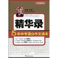 http://ec4.images-amazon.com/images/I/514wwqOVqvL._AA200_.jpg
