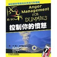 http://ec4.images-amazon.com/images/I/514x8XVbvvL._AA200_.jpg