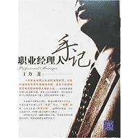 http://ec4.images-amazon.com/images/I/514xHad7SoL._AA200_.jpg
