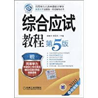 http://ec4.images-amazon.com/images/I/514xqLrCz-L._AA200_.jpg