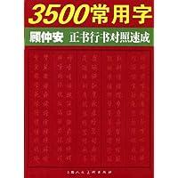 http://ec4.images-amazon.com/images/I/514xyWZkIcL._AA200_.jpg