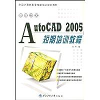 http://ec4.images-amazon.com/images/I/514y6P8x2bL._AA200_.jpg