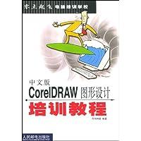 http://ec4.images-amazon.com/images/I/514yEIhcfaL._AA200_.jpg