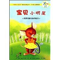 http://ec4.images-amazon.com/images/I/514yg-6%2BO8L._AA200_.jpg