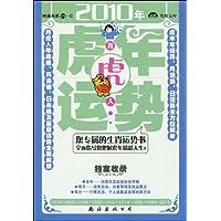 http://ec4.images-amazon.com/images/I/514zYo%2B7v-L._AA200_.jpg