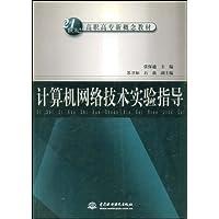 http://ec4.images-amazon.com/images/I/515%2BqXAouWL._AA200_.jpg