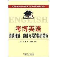 http://ec4.images-amazon.com/images/I/515-AH5HWLL._AA200_.jpg