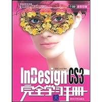 http://ec4.images-amazon.com/images/I/515-lhIgU5L._AA200_.jpg