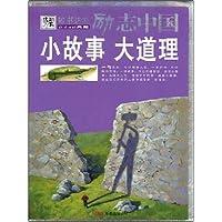 http://ec4.images-amazon.com/images/I/51504l8rEQL._AA200_.jpg