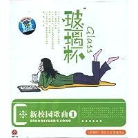 http://ec4.images-amazon.com/images/I/5150Cu1CCjL._AA200_.jpg