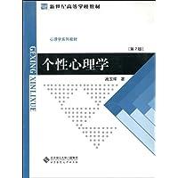 http://ec4.images-amazon.com/images/I/51514SigA3L._AA200_.jpg