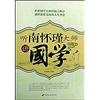 http://ec4.images-amazon.com/images/I/5151OgcMx5L._AA200_.jpg