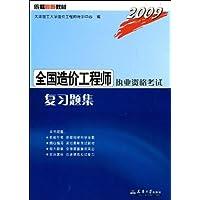 http://ec4.images-amazon.com/images/I/5151m1V-naL._AA200_.jpg