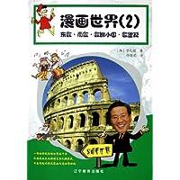 http://ec4.images-amazon.com/images/I/51521l5p1TL._AA200_.jpg