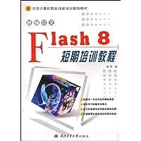 http://ec4.images-amazon.com/images/I/5152F6po28L._AA200_.jpg