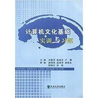 http://ec4.images-amazon.com/images/I/5152IBK9yxL._AA200_.jpg