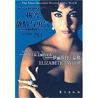 http://ec4.images-amazon.com/images/I/5152eX-CkLL._AA200_.jpg
