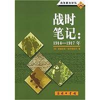 http://ec4.images-amazon.com/images/I/5152t8qijKL._AA200_.jpg
