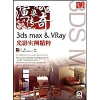 http://ec4.images-amazon.com/images/I/5153aMUlzWL._AA200_.jpg
